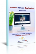 Internet-Domain-Kaufvertrag