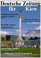 Deutsche Zeitung für die Ukraine Nr. 1 + Nr. 2