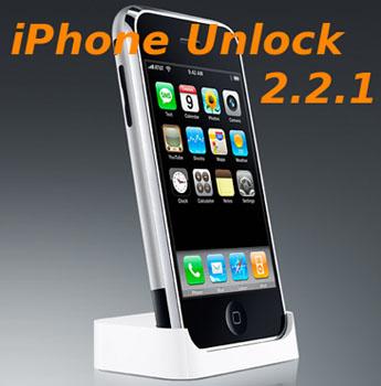 iPhone Unlock 2.2.1