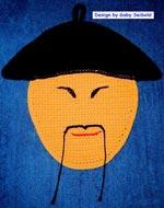 Häkelanleitung für *Chinese Lao-Dao* Motiv-Topflappen
