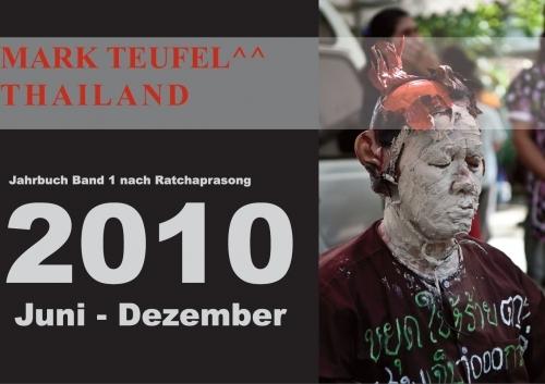 Thailand Jahrbuch - Band 1 nach Ratchaprasong
