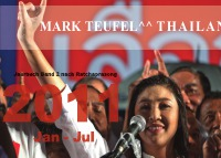 Thailand Jahrbuch - Band 2 nach Ratchaprasong