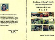 'The Story of Chang's Family (2006-2011 English Version)""