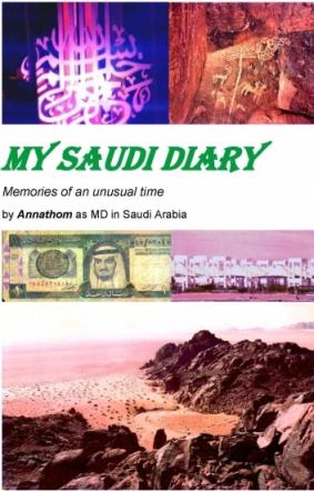 My Saudi Diary