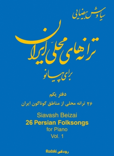 26 Persian Folksongs Vol. 1 (for Piano)