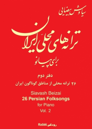 26 Persian Folksongs Vol. 2 (for Piano)