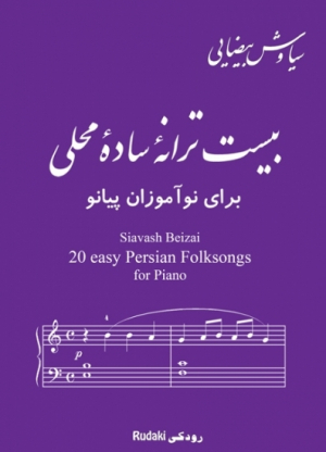 20 easy Persian Folksongs (for Piano)