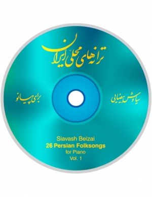 26 Persian Folksongs Vol. 1 - CD