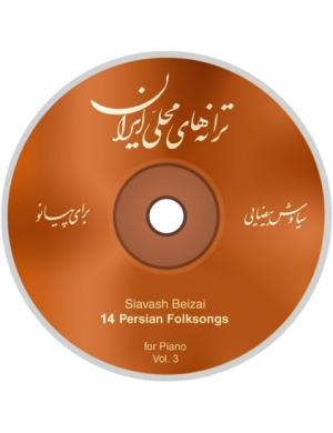 14 Persian Folksongs Vol. 3 - CD