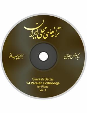 24 Persian Folksongs Vol. 4 - CD