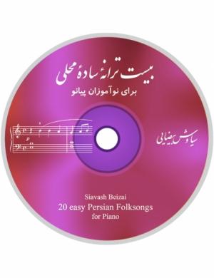 20 easy Persian Folksongs - CD