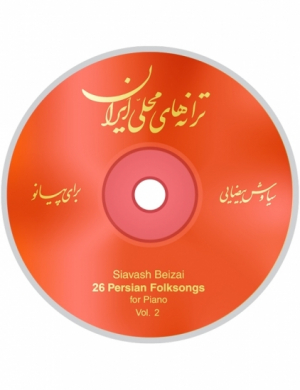 26 Persian Folksongs Vol. 2 - CD