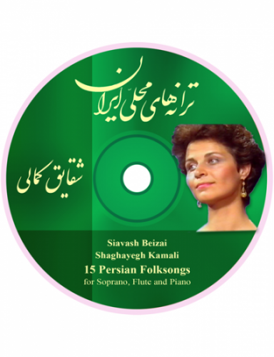 15 Persian Folksongs (for Soprano, Flute and Piano)