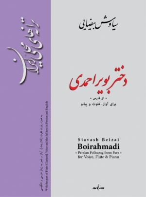 Boirahmadi (for Voice, Flute & Piano)