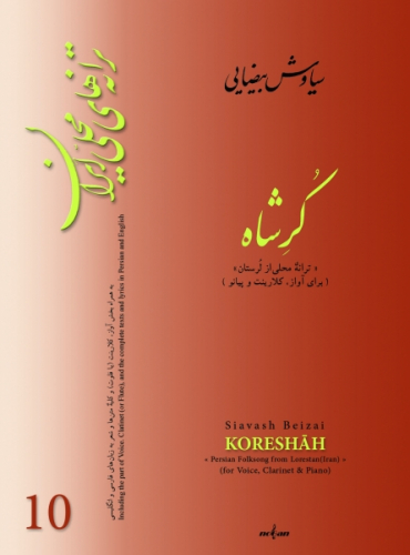 Koreshah (for Voice, Clarinet & piano)