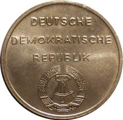 Medaillen-Katalog DDR 1949 - 1990
