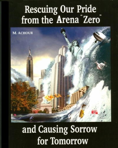 Rescuing Our Pride from the Arena Zero