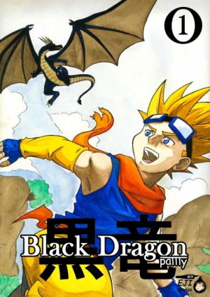Black Dragon 1