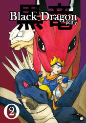 Black Dragon 2