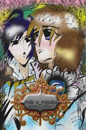 Pride and Prejudice (Yaoi Novel)