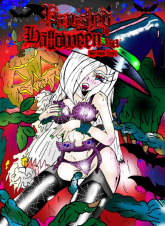 Punished by Halloween Vol.1 (Hentai Novelette)