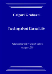 20030804_Teachings about Eternal Life