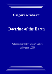20031103_Doctrine of the Earth