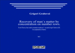 Recovery of man`s matter by concentration on number rows,b.1