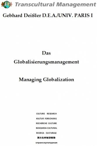 DAS GLOBALISIERUNGSMANAGEMENT