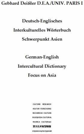 Deutsch-Engl. Interkulturelles Wörterbuch: Schwerpunkt Asien