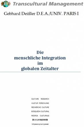 Die menschliche Integration im globalen Zeitalter
