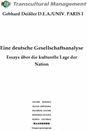 Eine deutsche Gesellschaftsanalyse