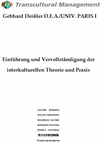 Einführung und Vervollständigung der interkulturellen Theor