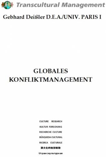 Globales Konfliktmanagement