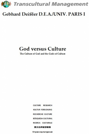 God Versus Culture