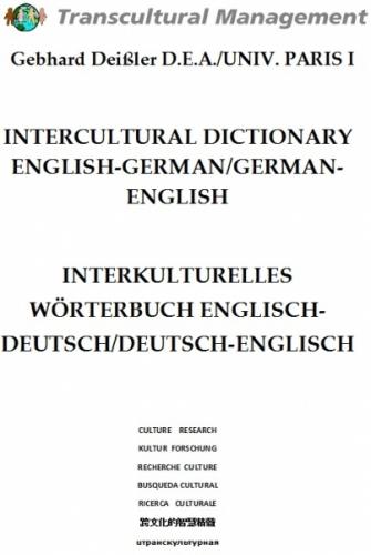 INTERCULTURAL DICTIONARY ENGLISH-GERMAN / GERMAN-ENGLISH