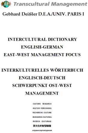 INTERKULT. WÖRTERBUCH ENGL.-DEUTSCH: OST-WEST MANAGEMENT