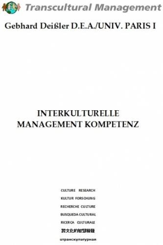 Interkulturelle Management Kompetenz