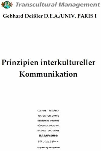 Prinzipien interkultureller Kommunikation