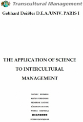 The Application of Science to Intercultural Management