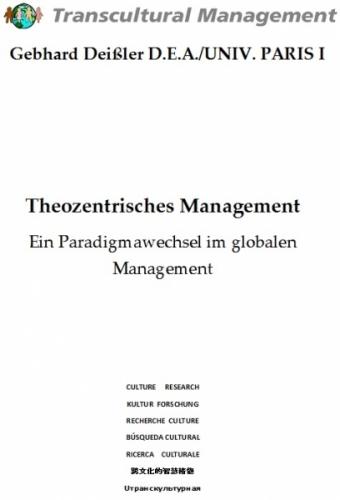 Theozentrisches Management