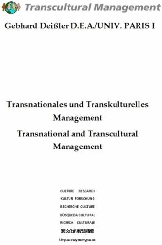 Transnationales und Transkulturelles Management