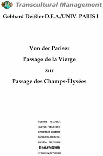 Von der Pariser Passage de la Vierge zur Passage des Champs