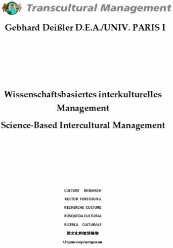 Wissenschaftsbasiertes interkulturelles Management