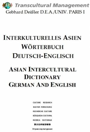 INTERKULTURELLES ASIEN WÖRTERBUCH DEUTSCH-ENGLISCH