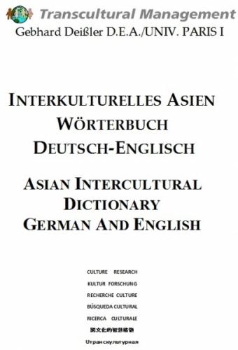 INTERKULTURELLES ASIEN WÖRTERBUCH DT. - ENGL./ENGL. - DT.