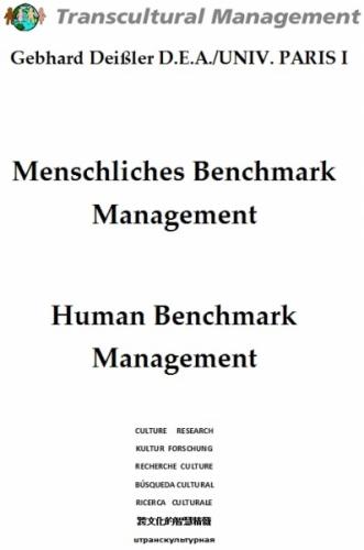 Menschliches Benchmark Management