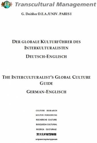 Der globale Kulturführer des Interkulturalisten Deutsch-Engl