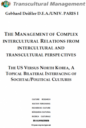 THE MANAGEMENT OF COMPLEX INTERCULTURAL RELATIONS FROM INTER