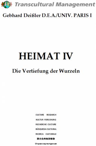 Heimat IV